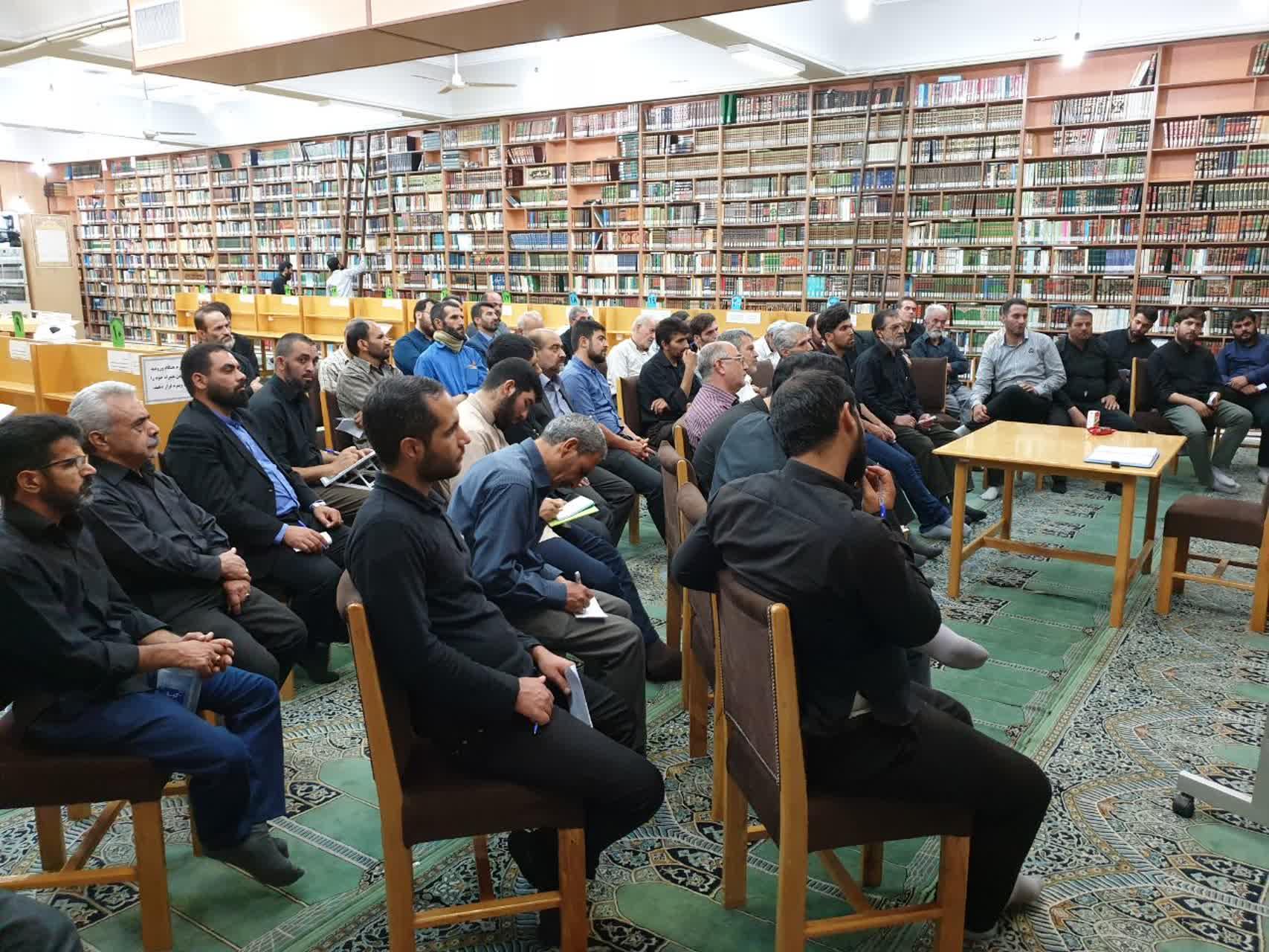 برگزاری جلسه آموزشی نیروهای نگهبانی و حراستی مدارس حوزه علمیه استان تهران